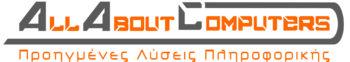 Υπολογιστές - Δίκτυα - Ιστοσελίδες - Μηχανογράφηση - Service - Συναγερμοί - Κάμερες | Ν. Μουδανιά Χαλκιδική
